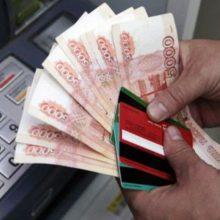Как взять деньги в долг и не попасть к мошенникам?