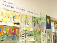 Конкурс рисунков «Полиция глазами детей»