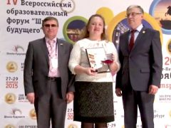 Талицкая ДШИ — школа будущего