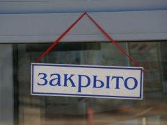 Приставы закрыли парикмахерскую в Талице