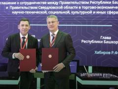 Евгений Куйвашев об участии в #ПМЭФ-2021