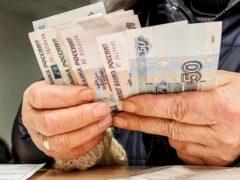 Отделение ПФР о досрочной выплате пенсий в апреле