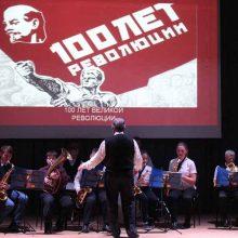 Октябрьской революции — 100 лет