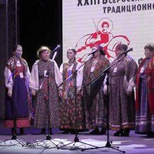 Катарач на всероссийском фестивале
