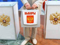 Начали готовиться к выборам президента