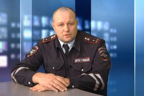 Беседа с инспектором по пропаганде безопасности дорожного движения