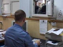 График работы регистрационно-экзаменационного отдела