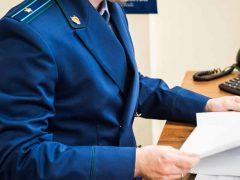 Новый прокурор в Талице