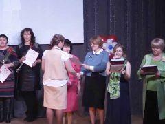 100-летие профсоюзов Свердловской области