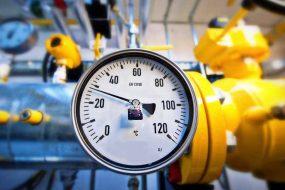 Газ для Таличан