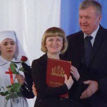 Медицинский форум в Байкалово