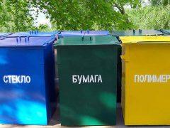 Будем сортировать мусор по цвету контейнеров