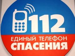 С апреля Система-112 будет работать в полном объеме