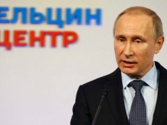 Путин приехал на Урал