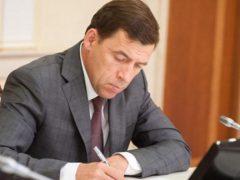 Евгений Куйвашев продлил ограничения еще на неделю