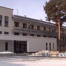 Отдых в санатории-профилактории «Талица»