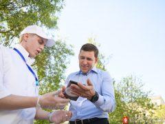 Губернатор проголосовал за проект благоустройства, а ты?