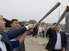 Евгений Куйвашев объявил о планах газификации домов до конца 2021 года