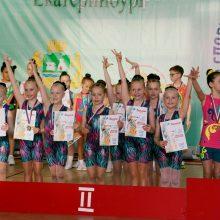 Талицкие спортсменки привезли областные награды по аэробике