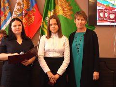 Вручение паспортов в День Конституции
