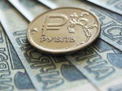 Кому положена ежемесячная выплата пять тысяч рублей?