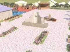 205 тысяч свердловчан приняли участие в голосовании за дизайн-проекты благоустройства