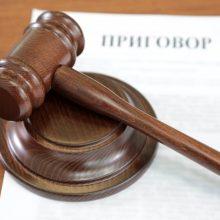 В Талице осудили пару за торговлю наркотиками
