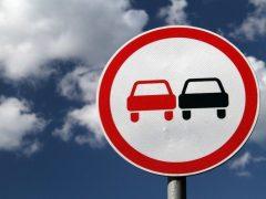 Талицкие водители любят ездить по «встречке»