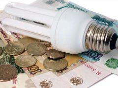 Депутат Иванов просит снизить тарифы на электроэнергию в Свердловской области