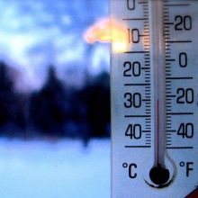 Уральские морозы продержатся до конца января
