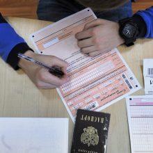 На Урале перенесли досрочные ЕГЭ и олимпиады