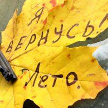 На Урал возвращается теплая погода
