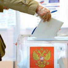 Эксперты прокомментировали итоги прошедших выборов