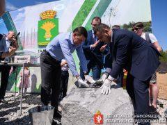 Евгений Куйвашев заложил камень в основание будущего Центра бокса в Талице и открыл новый городской сквер