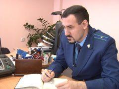 Прокурор приглашает на прием по вопросам ТКО