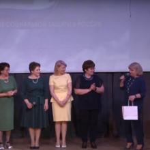 100 лет системе социальной защиты в России