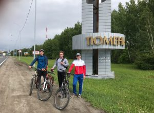 До Тюмени на велосипеде