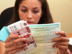 Лже-страховой агент присвоила деньги за полис ОСАГО