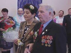 Золотая свадьба семьи Баскаковых