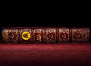 Книга юнкора — Валентин Берестов
