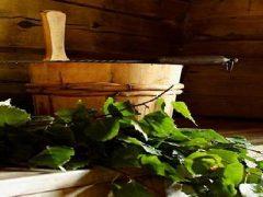 Льготные услуги для посещения бани