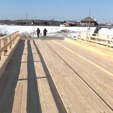 Открытие моста д. Береговая