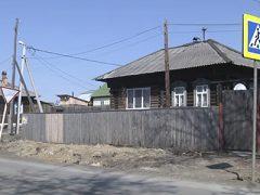 Жалоба Красноармейская и обработка от клещей