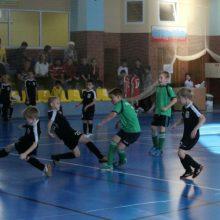 Муниципальные соревнования по мини-футболу