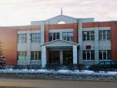 Президентом РФ назначен новый председатель Талицкого районного суда