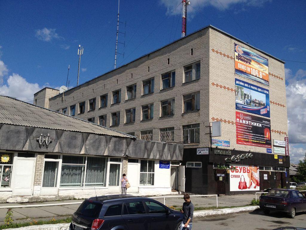 гостиница московская казань официальный сайт цены