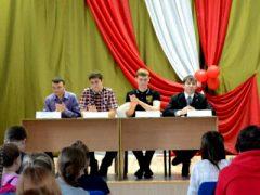 Выберем депутата в молодежный парламент