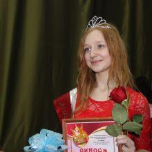 Студентки-красавицы: кто в ТЛК стала лучшей в конкурсе «Мисс колледж»?