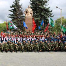 Юнармейский лагерь на Урге