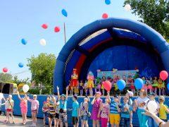 Анонс фестиваля учащейся молодежи